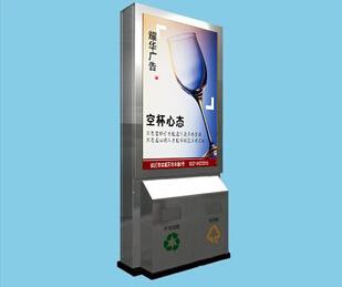 环保户外广告亚虎pt客户端手机版