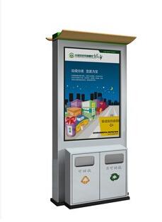 宿迁立式广告垃圾箱