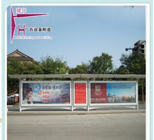 浙江亚虎老虎机国际平台