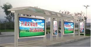 安徽亚虎老虎机国际平台