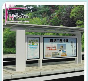 河北亚虎老虎机国际平台
