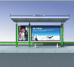 内蒙公交站台