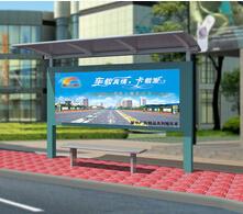 福建公交站台