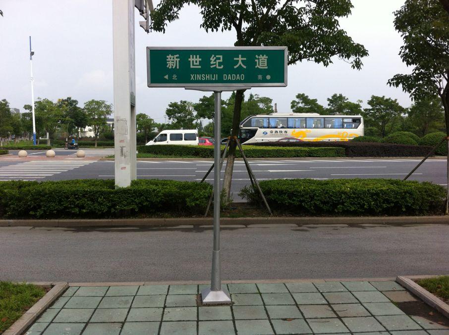 新宝gg官网下载