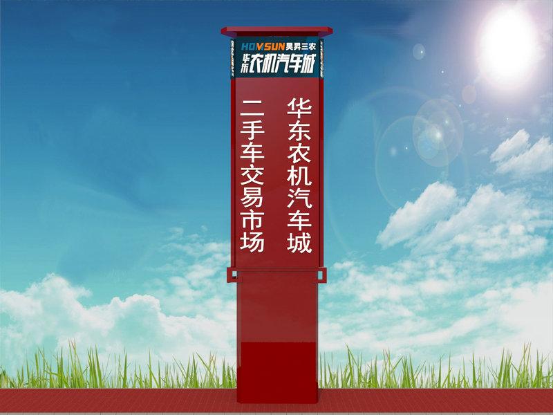 亚虎电子游戏官网平台