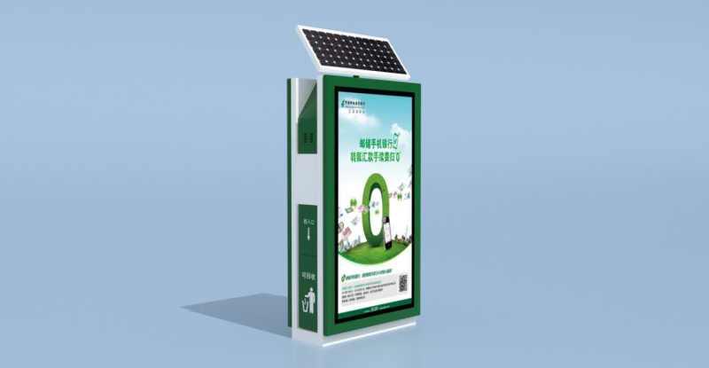 太阳能亚虎pt客户端手机版