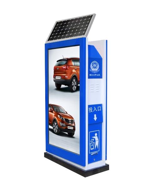 太阳能广告亚虎pt客户端手机版