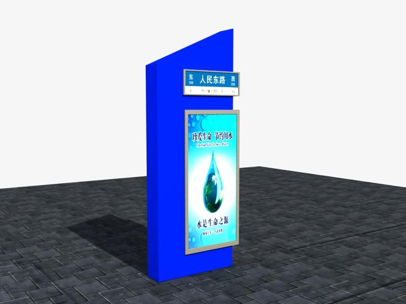 异形亚虎电子游戏官网平台灯箱