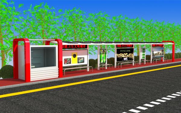 公交站台科技