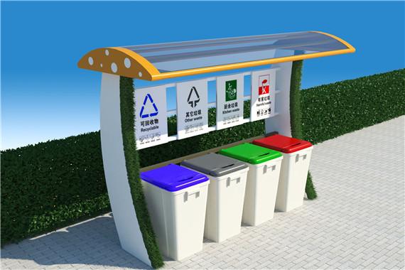分类垃圾亭制作