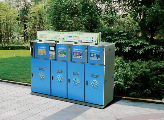 智能分类垃圾箱