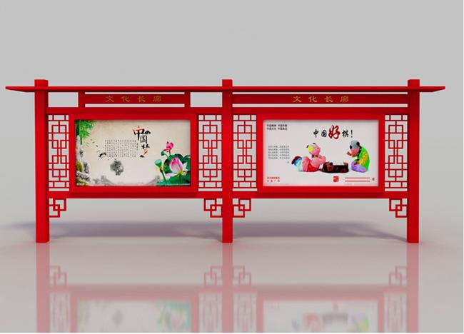 中国风宣传栏