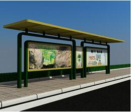 乡镇公交站牌设计,来细听分说