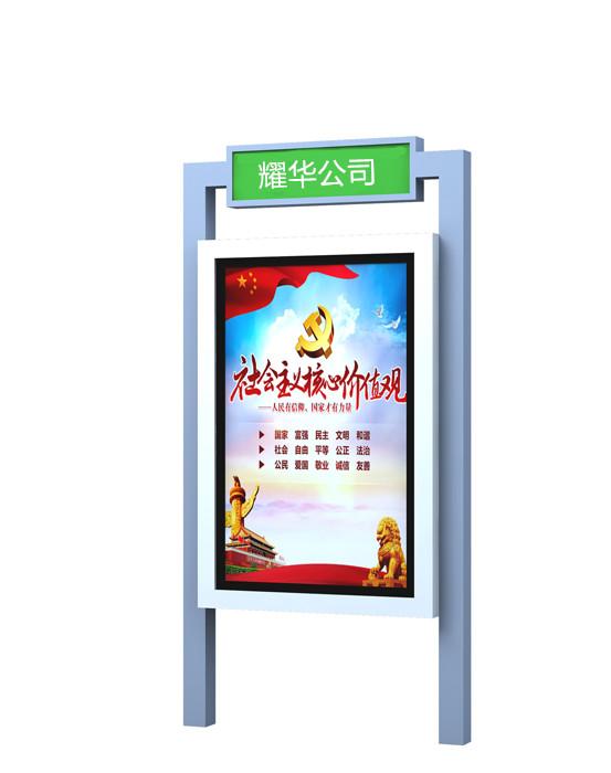 亚虎电子游戏官网平台灯箱-012款