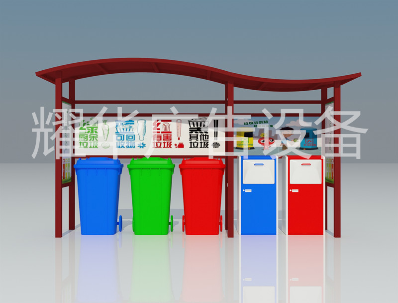分类垃圾棚017