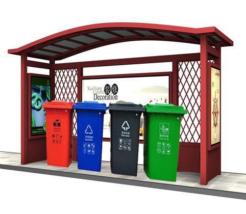 分类垃圾棚021