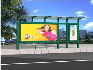 湖南公交站台