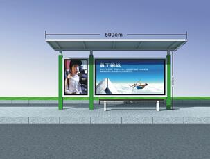 辽宁公交站台