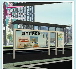青海公交站台